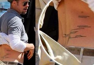 Este es el tatuaje de lumbares de Brad Pitt