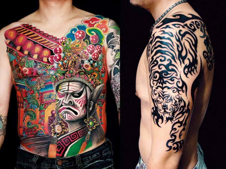 Galería de tatuajes chinos
